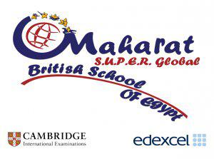 MSG British International Schools Logo
