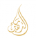 Interior Designer at Maa Al thahab