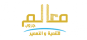 Jobs and Careers at Maalem-Group Egypt