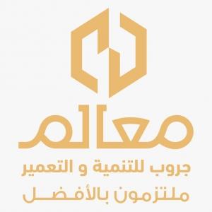Maalem-Group Logo
