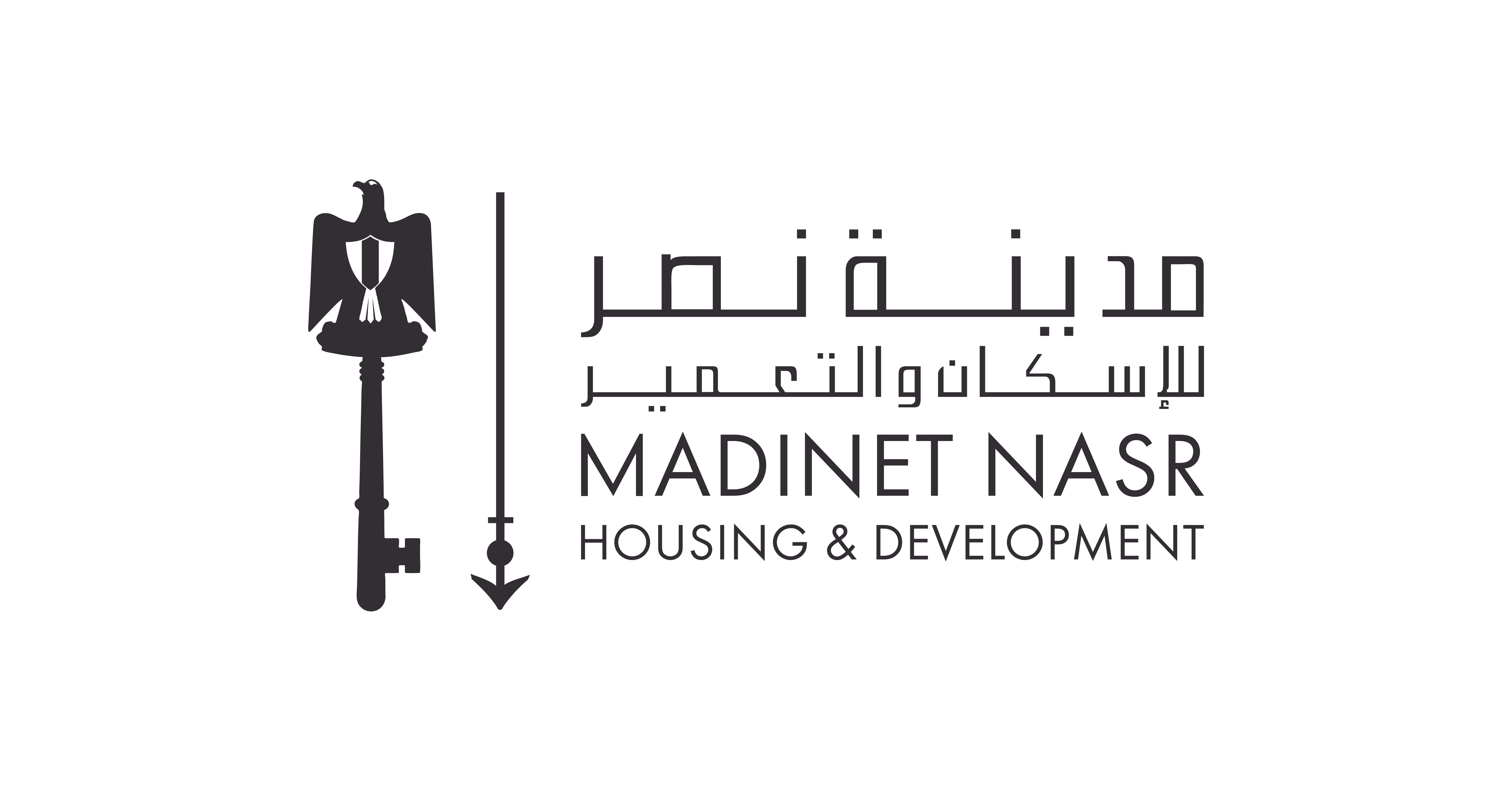job  senior contracts administrator at madinet nasr for housing and development in cairo  egypt