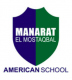 Jobs and Careers at Manarat el mostaqbal American School Egypt