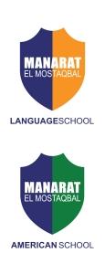 Manarat el mostaqbal American School Logo