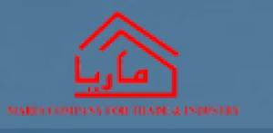 Maria Company for Trade & Industry Logo