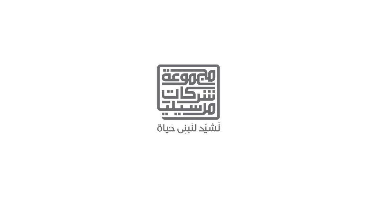 صورة Job: Indirect Sales -Real Estate at Marseilia in Cairo, Egypt