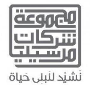 Marseilia Logo