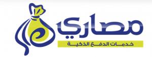 Masary Logo