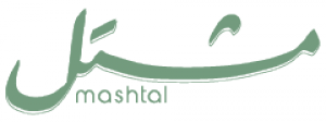 Mashtal Garden Center Logo