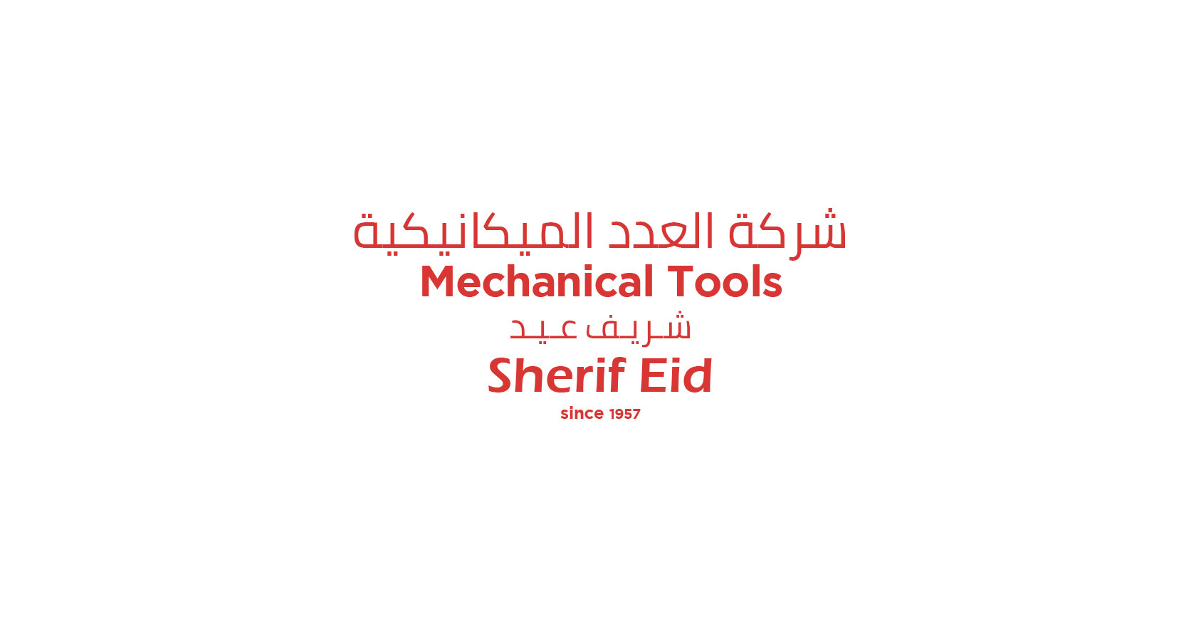 صورة Job: Senior Sales Representative (Outdoor) – Cairo at Mechanical Tools in Cairo, Egypt