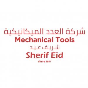 Mechanical Tools Logo
