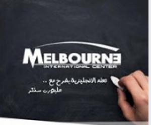 Melbourne  International Center  Logo