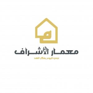 Memaar Al Ashraf Logo