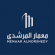 Sales Supervisor - Real Estate at Memaar Al Morshedy