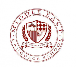 Middle East Language School Logo