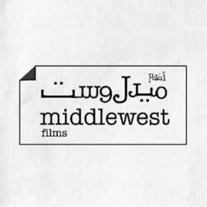 Middlewest Films Logo