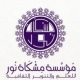 Director Of Public Relations - Nasr City