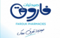 Jobs and Careers at Mohammed Farouk Pharmacies Egypt