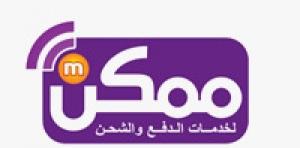 Momkn Logo
