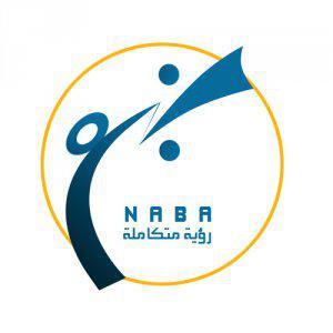 Naba Soft  Logo