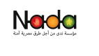 Jobs and Careers at NADA Foundation for Safer Egyptian Roads Egypt