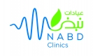Jobs and Careers at Nabd Clinics. Egypt