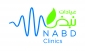 Receptionist - New Cairo at Nabd Clinics.