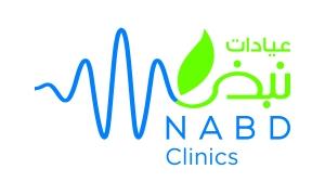 Nabd Clinics. Logo