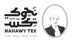 Nahawytex  Logo