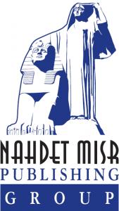 Nahdet Misr Publishing Group Logo