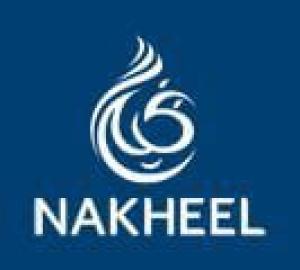 Nakheel Landscape Logo