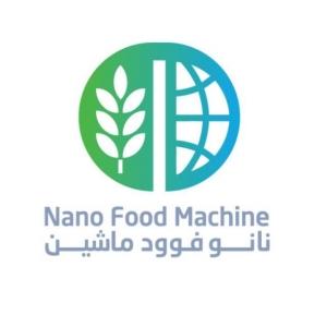 Nano Food Machine Logo