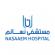 Receptionist at Nasaaem Medical Center