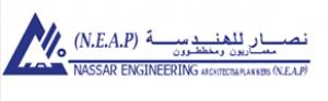 Nassar Eng Logo