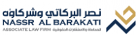 Jobs and Careers at Nassr AlBarakati Egypt