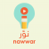Business Developer at Nawwar