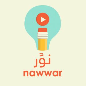 Nawwar Logo