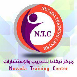 Nevada Training Center Logo