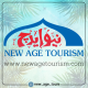 Jobs and Careers at New Age Tourism Egypt