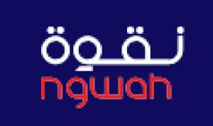 Ngwah Logo