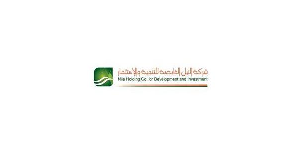 nile company egypt