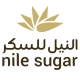 Jobs and Careers at Nile Sugar Egypt