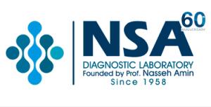 Nsa laboratory  Logo