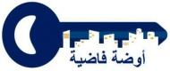 Jobs and Careers at Oda Fadya Egypt