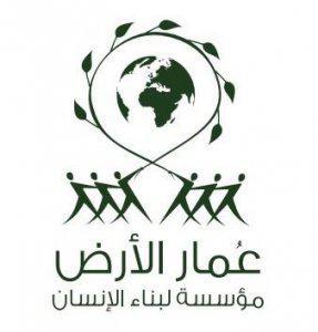 Ommar Elard Logo