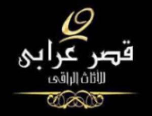 Orapi Palace Logo