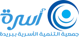 Osrah institution Logo