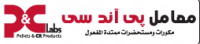 Production Manager - Sharqia