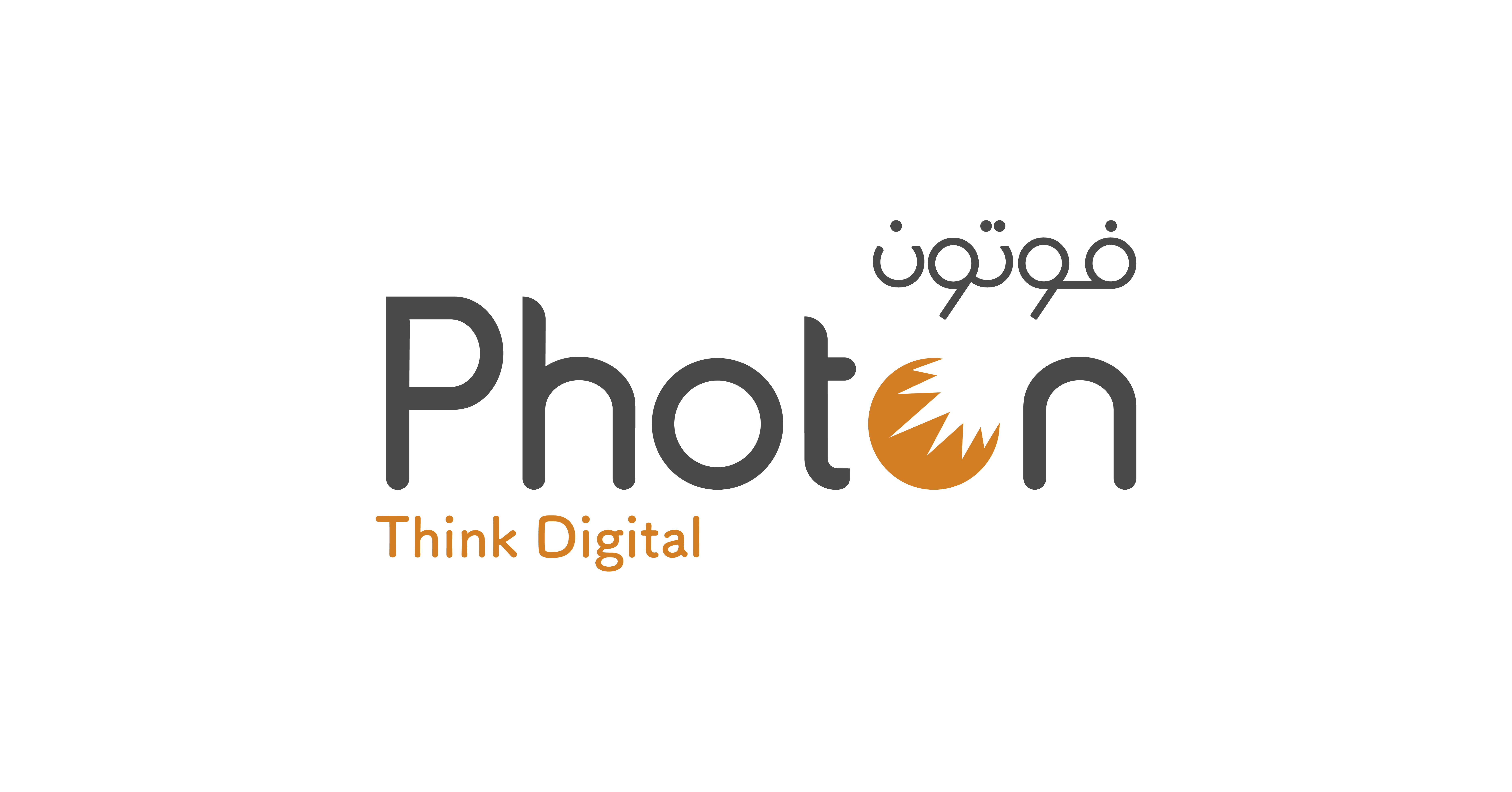 صورة Job: Marketing Executive at Photon scan in Cairo, Egypt