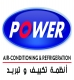 Jobs and Careers at Power Egypt Corporation Egypt