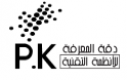 Jobs and Careers at Precision of knowledge for technical systems Egypt